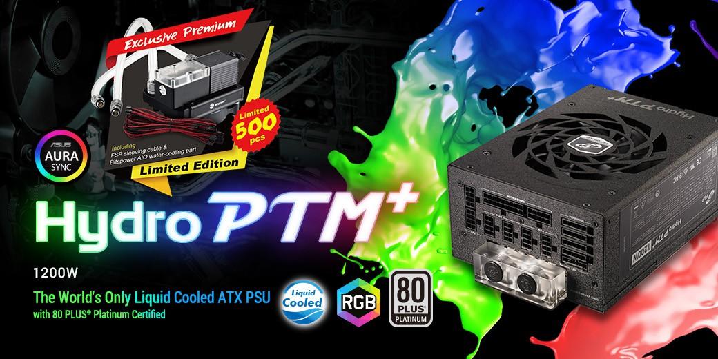 HYDRO PTM+ - Platinum 1200W | Power Supply | FspLifeStyle